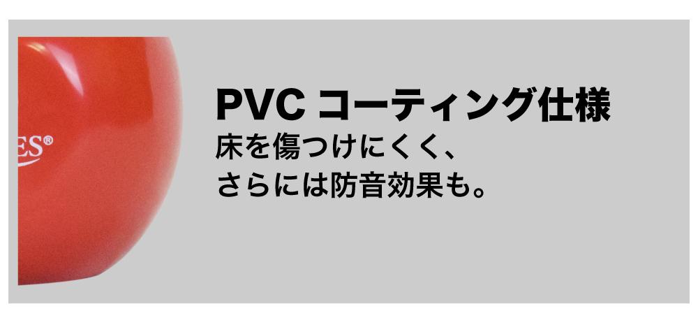 送料無料】RIORESケトルベル 20kg 1個 PVCコーティング エクササイズフィットネスダイエットストレッチ鉄アレイトレーニングシェイプアップダイエット