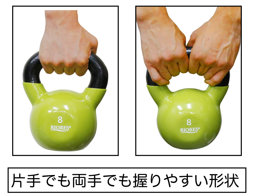 【送料無料】RIORESケトルベル 4kg 1個 PVCコーティング エクササイズフィットネスダイエットストレッチ鉄アレイトレーニングシェイプアップダイエット