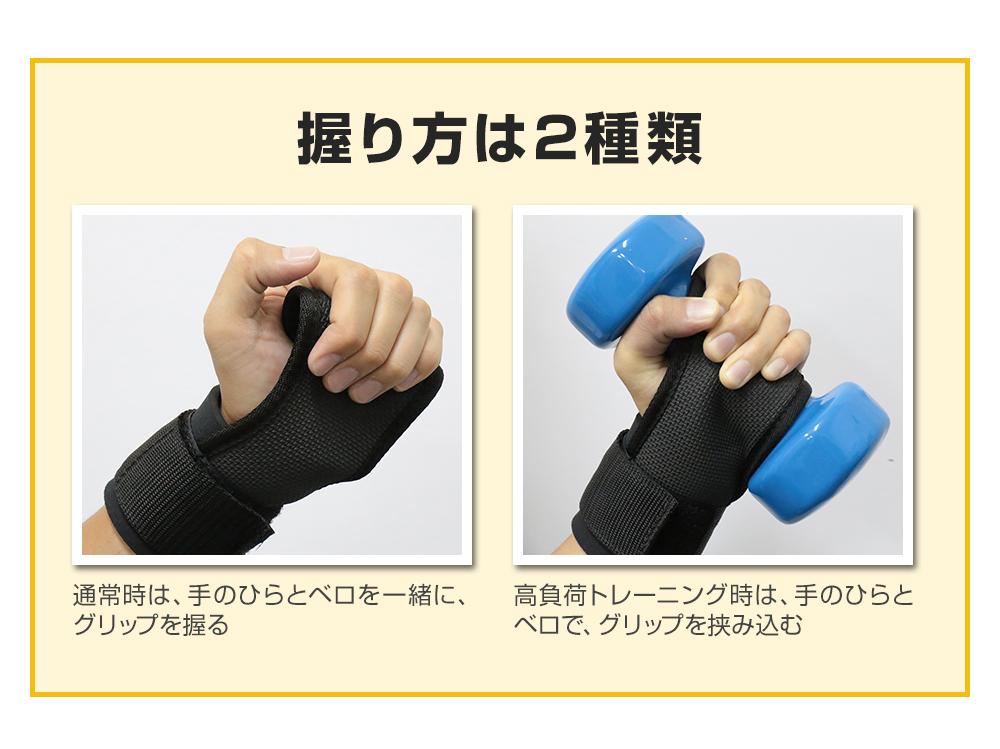 パワーグリップ ブラック 黒  送料無料 筋トレ トレーニング 筋力トレーニング 送料無料 RIORES リオレス ダンベル