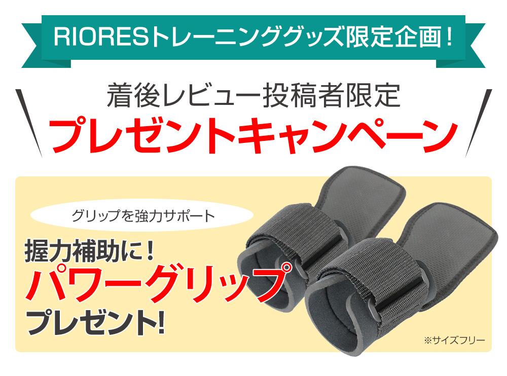 【本店限定価格】RIORES 可変式ダンベル 40kgx1個 鉄アレイダンベルセットトレーニングシェイプアップダイエット ダンベル 40kg 男性 可変式 安全 送料無料 RIORES リオレス