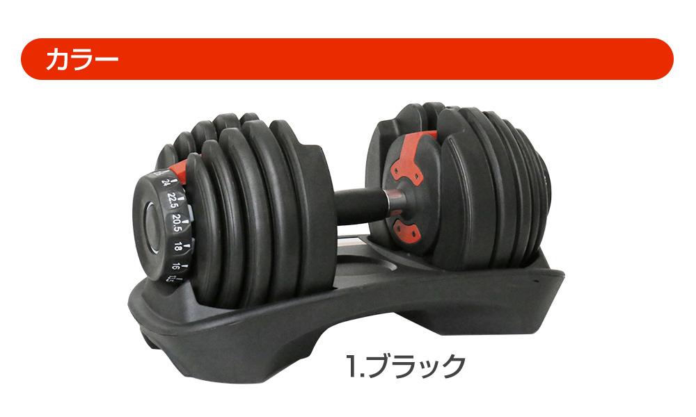 【本店限定価格】RIORES 可変式ダンベル 24kgx1個 /ダイエットストレッチ鉄アレイダンベルセットトレーニングシェイプアップダイエット ダンベル 24kg 男性 可変式 安全 送料無料 RIORES