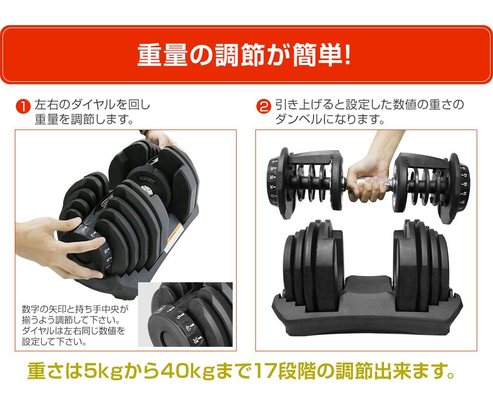 【本店限定価格】RIORES 可変式ダンベル 40kgx2個セット 2セット 鉄アレイダンベルセットトレーニングシェイプアップダイエット ダンベル 40kg 男性 可変式 安全 送料無料 RIORES