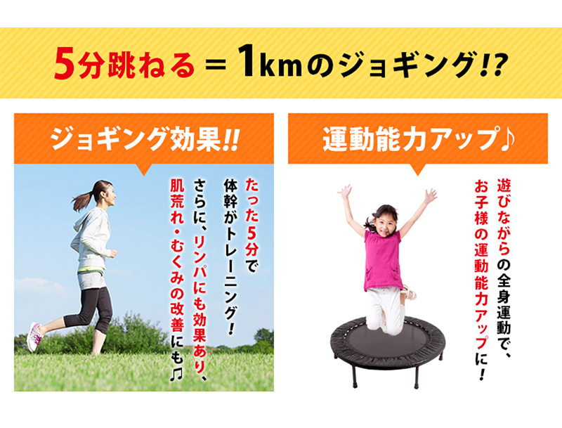トランポリン 折りたたみ 無地 102cm 耐荷重110kg  大人用 ダイエット 大人 大型 子供用 家庭用 子ども 静音  プレゼント ギフト プレゼントに