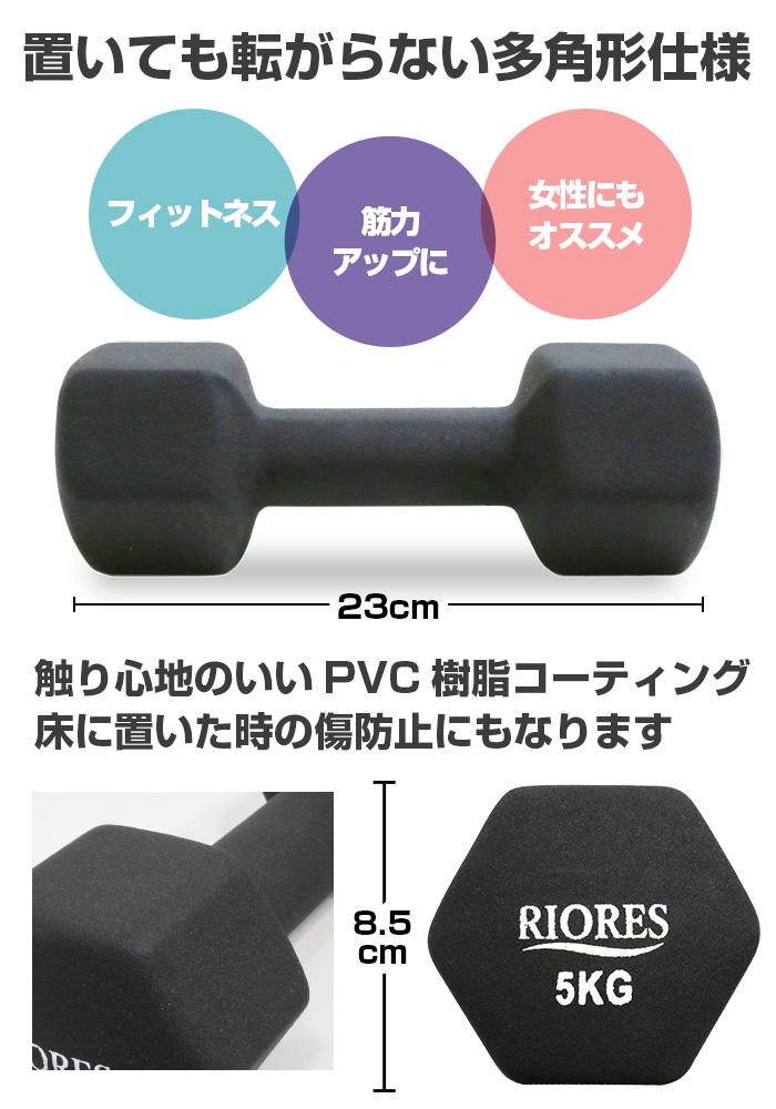 【送料無料】ダンベル5kg 2個セットエクササイズフィットネスダイエットストレッチ鉄アレイダンベルセットトレーニングシェイプアップ ダンベル 5kg ダイエット器具