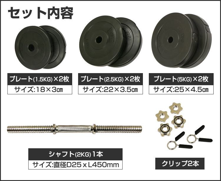 【送料無料】RIORESセメントダンベル20kgx1個/エクササイズフィットネスダイエットストレッチ鉄アレイダンベルセットトレーニングシェイプアップダイエット ダンベル 20kg