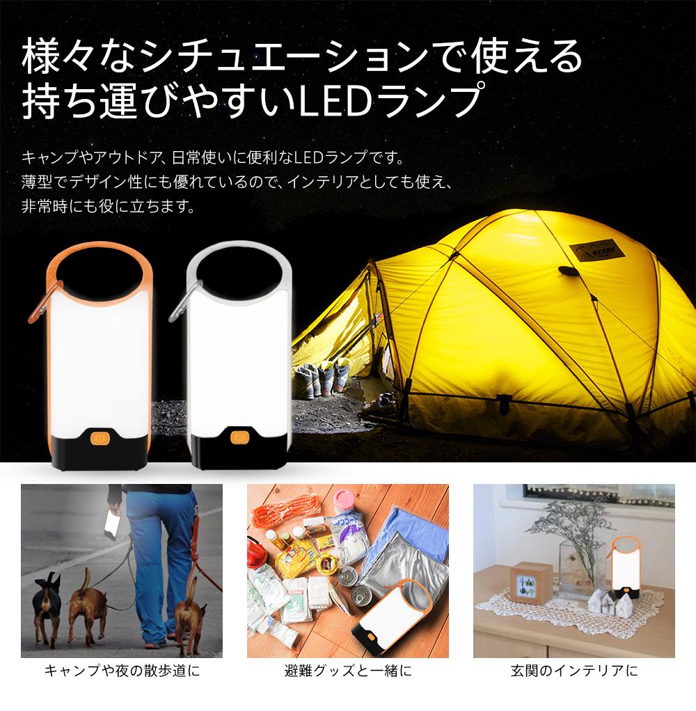 LEDランタン 薄型 LEDランプ 防水 撥水 3段階 調整 アルミ 鉄 持ち運びやすい  ランプ キャンプ 夜 避難グッズ 避難 インテリア 玄関 オレンジ シルバー silver orange lamp 送料無料 ライト