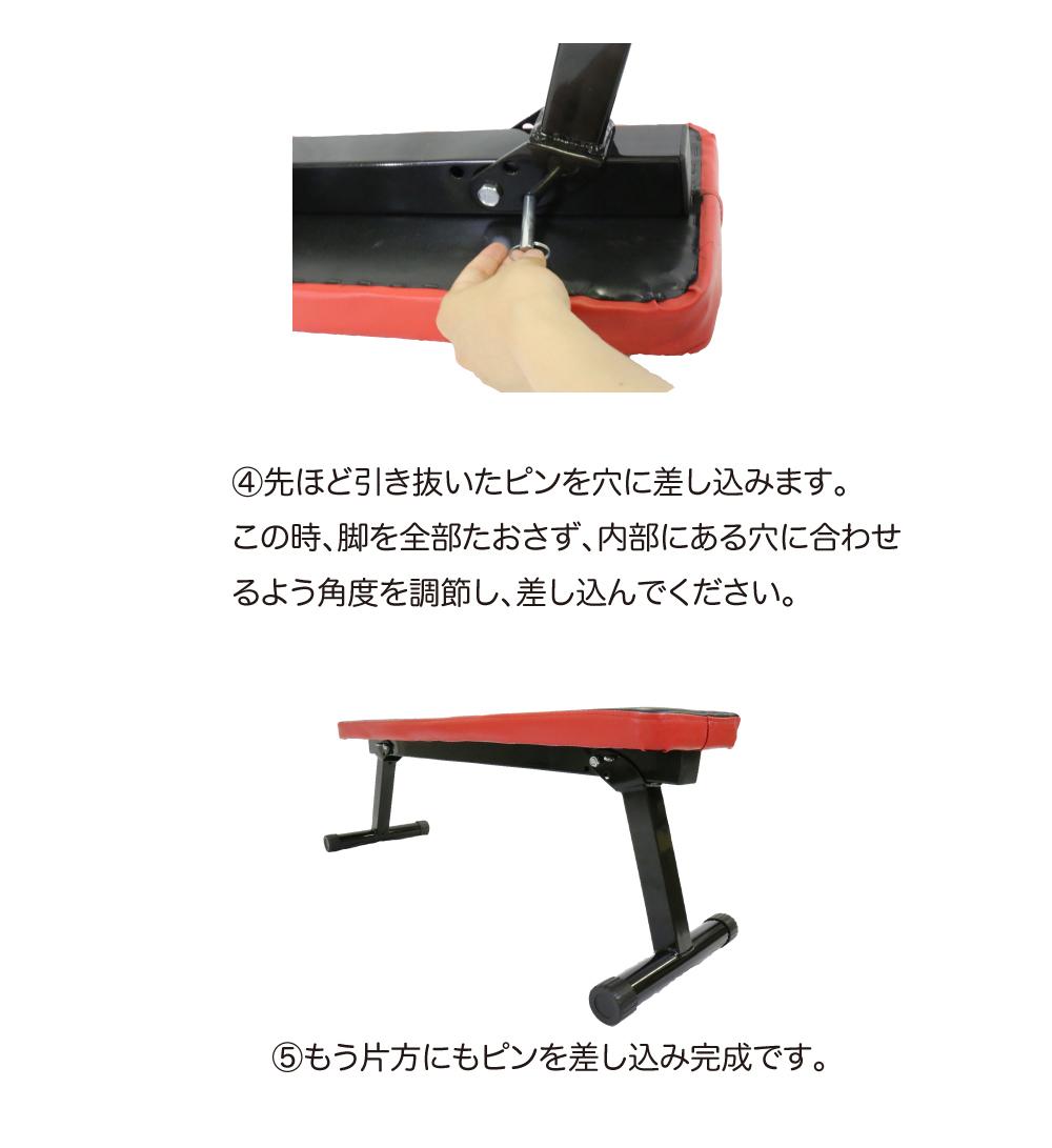 【送料無料】フラットベンチ 折りたたみ式 耐荷重200kg / フォールディングベンチ トレーニングベンチ ダンベル 腹筋 バーベル 筋トレ器具 背筋 腹筋 ベンチプレス シェイプアップ ウウェイトトレーニング