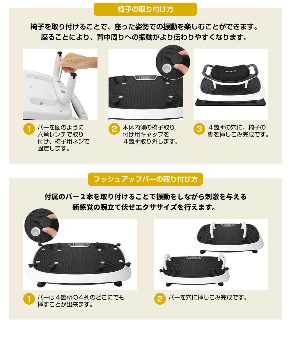 ダイエット 振動マシン3D ブルブル 振動 マシン ボディーシェイカー チェア 振動1分間2500回!振動マシン ダイエット器具 座る 乗るだけ RIORES  静音 効果 ダイエット マシン シェイカー式 送料無料