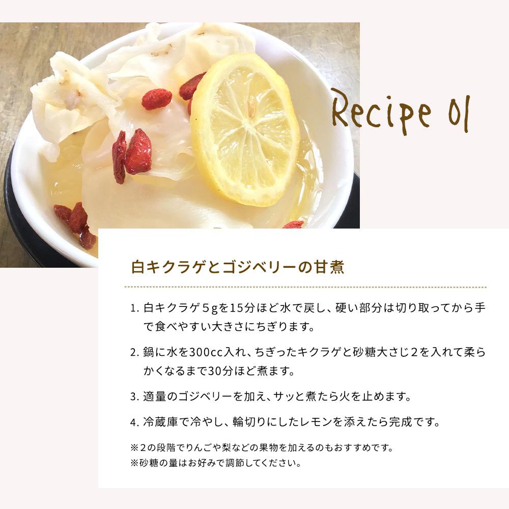 【ゆうメール送料無料】 ゴジベリー 500g クコの実 無添加 無着色 スーパーフード 美容 栄養 サプリ 肌荒れ goji berry ドライフルーツ 枸杞の実