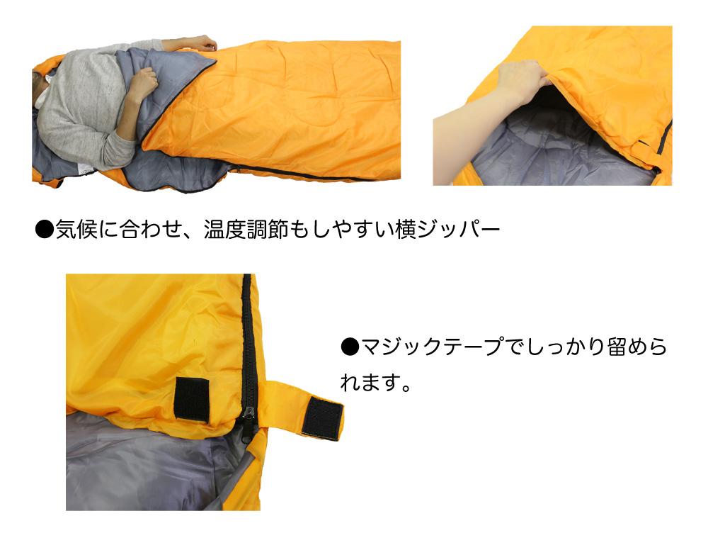 【送料無料】寝袋 シュラフ [送料無料] 洗える スリーピングバッグ 防災 ツーリング 布団 封筒型 コンパクト 3シーズン 夏用 RIORES