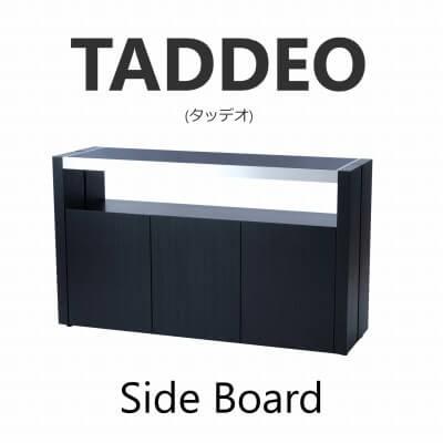 TADDEO(タッデオ) サイドボード