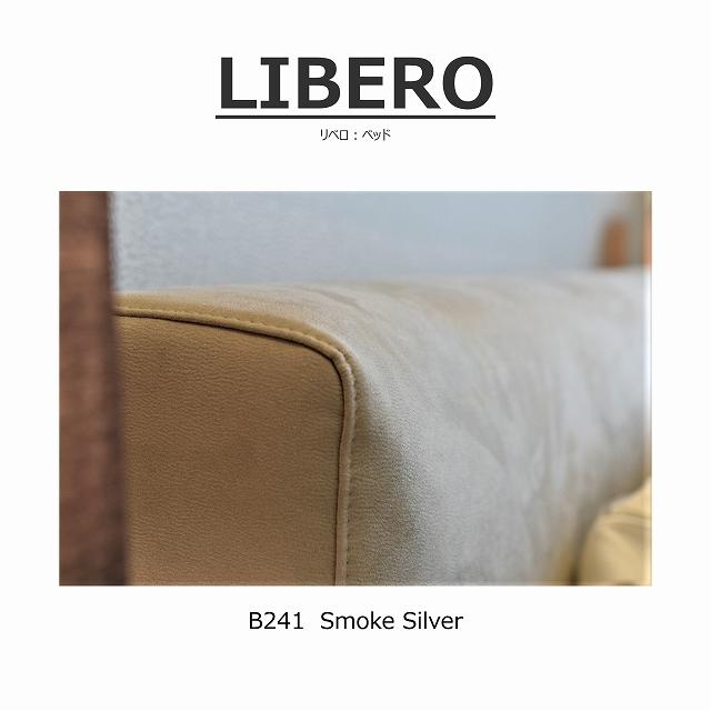 LIBERO(リベロ)キングベッド