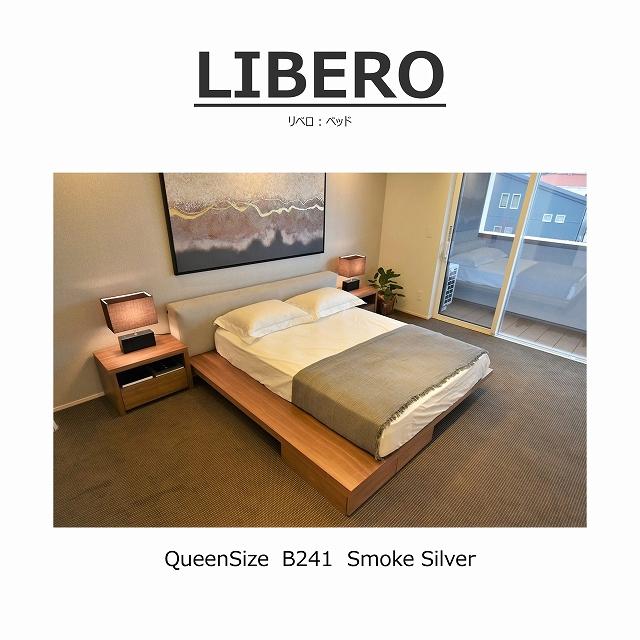 LIBERO(リベロ)クィーンベッド