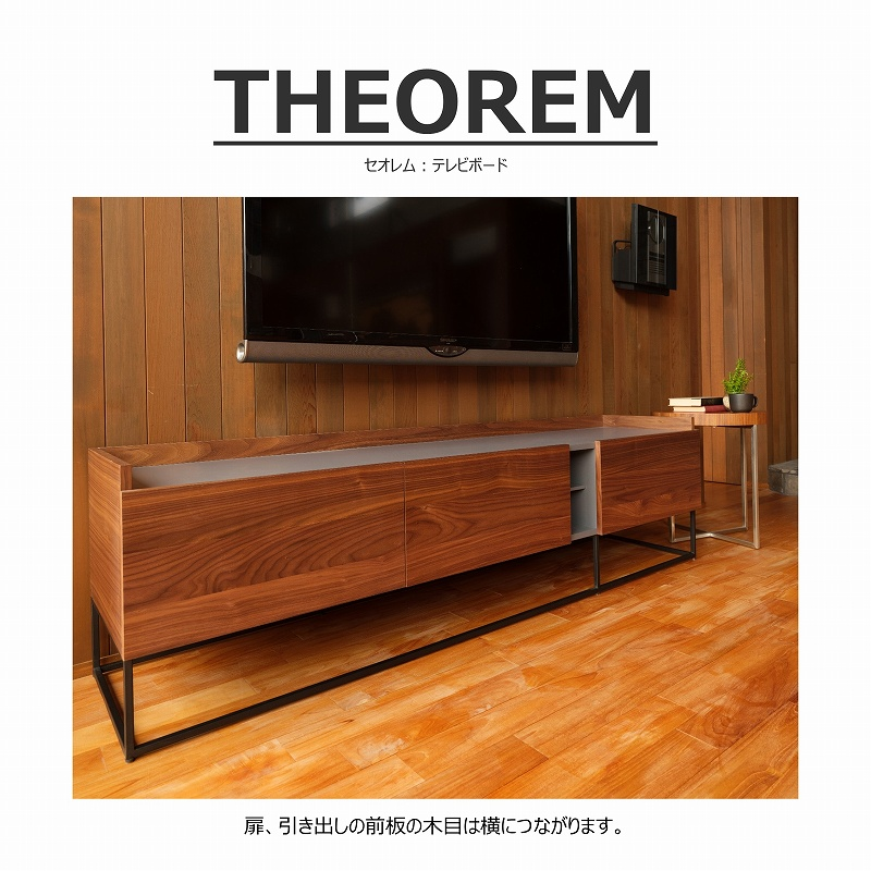 THEOREM(セオレム) TVボード