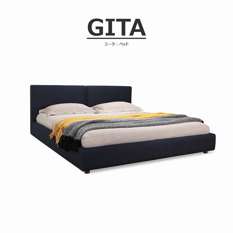 GITA(ジータ)クィーンベッド