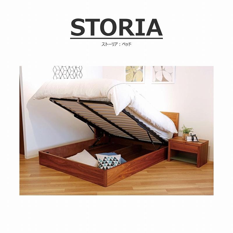 STORIA(スト-リア)キングベッド