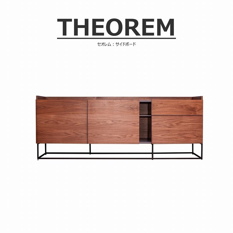 THEOREM(セオレム) サイドボード