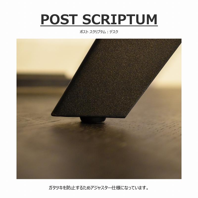 POST SCRIPTUM DESK