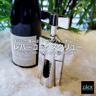 MODO  lever corkscrew