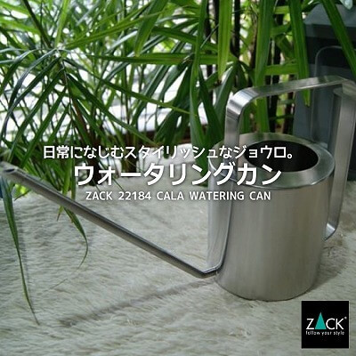 CALA watering can(370-00049391)