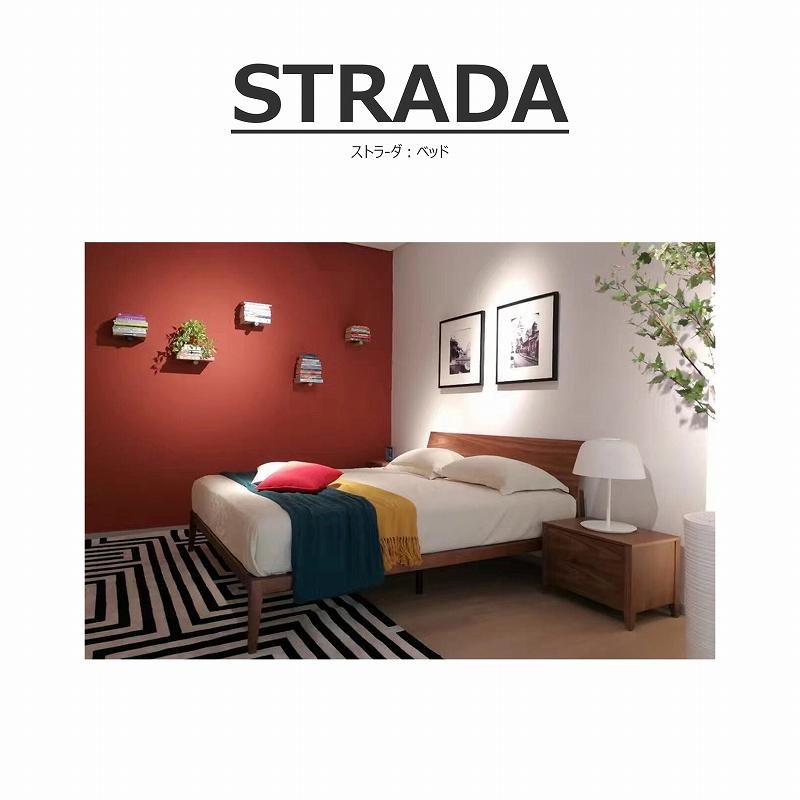 STRADA(ストラ-ダ)キングベッド