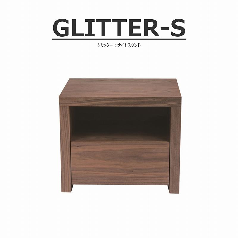GLITTER-S(グリッター)ナイトスタンド