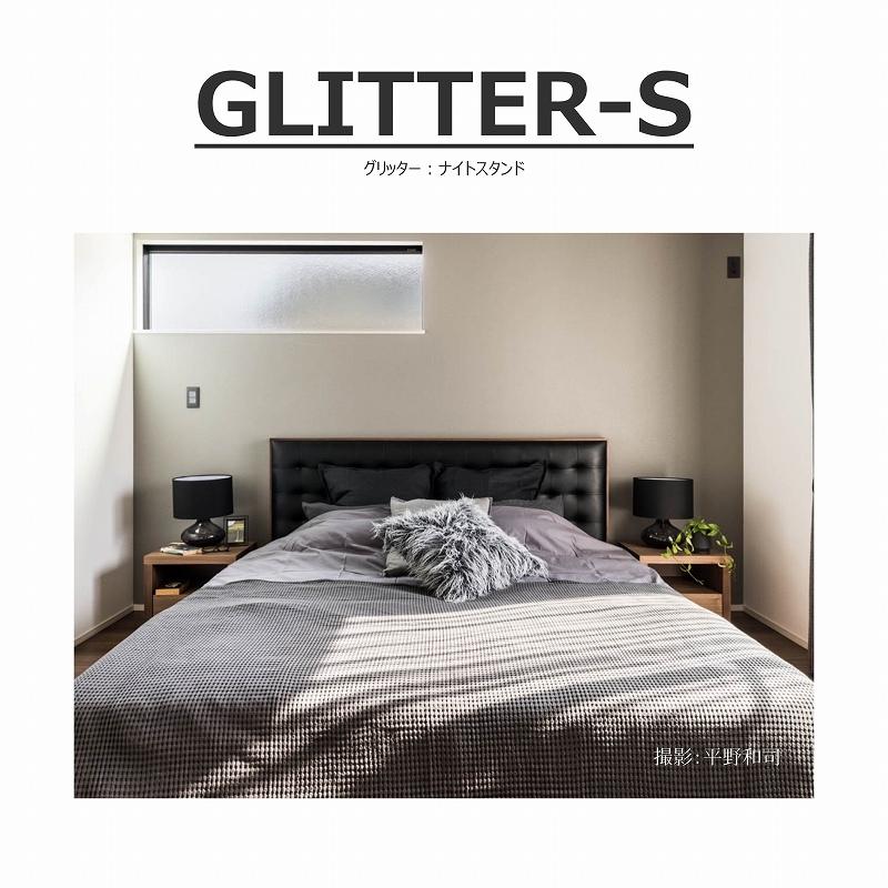 GLITTER-S(グリッター) ナイトスタンド 161-63101