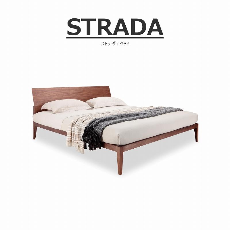 STRADA(ストラ-ダ)クィーンベッド