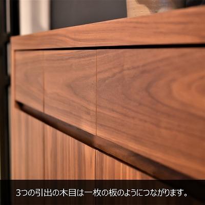 CORDY-S(コーディ)サイドボード