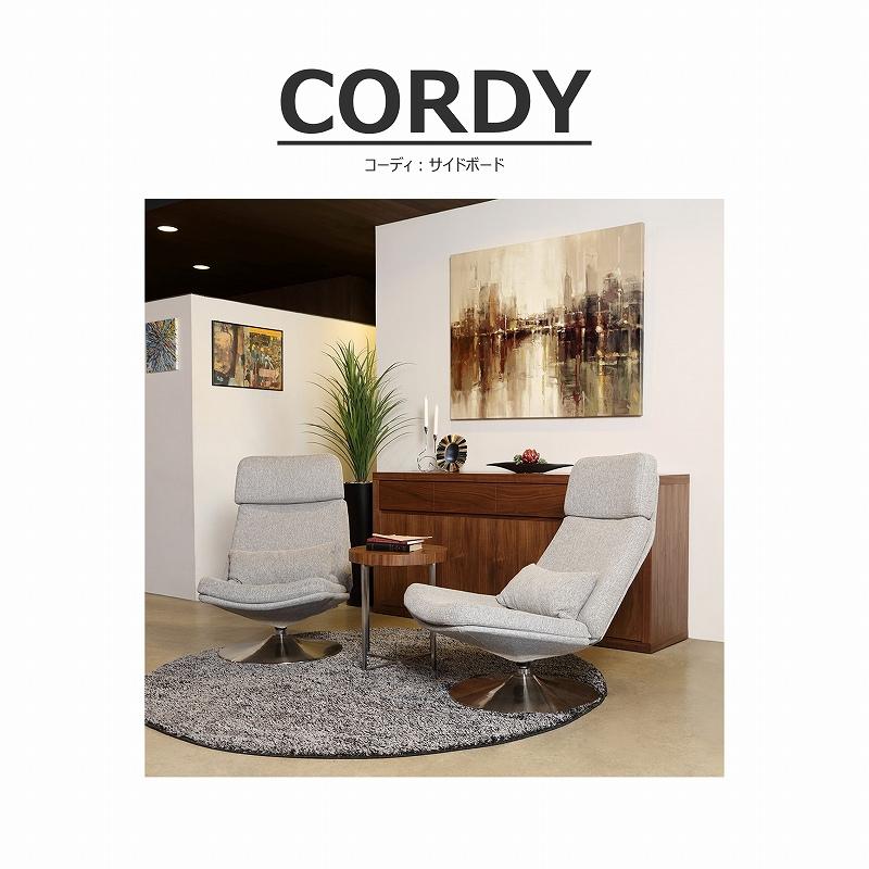 CORDY(コーディ)サイドボード
