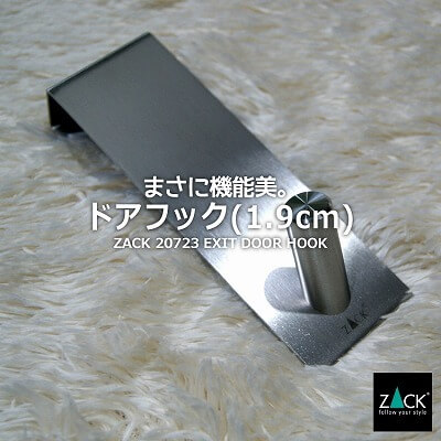 EXIT door hook 19mm