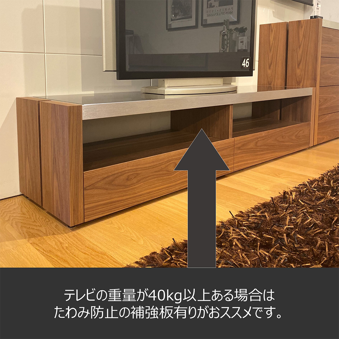 TV ボード TADDEO(タッデオ)
