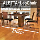 【セラミック天板】ALETTA(アレッタ)ダイニングテーブル「固定式」