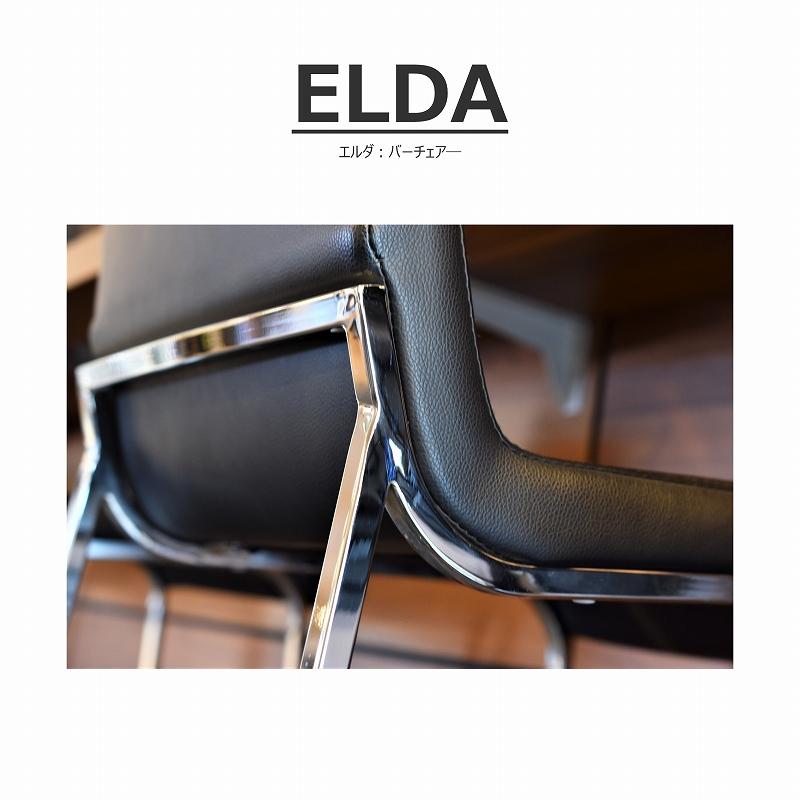 ELDA(エルダ)バーチェア