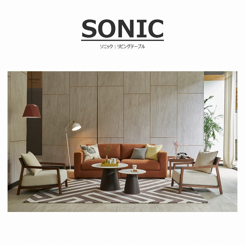 SONIC(ソニック)-SMALL リビングテーブル