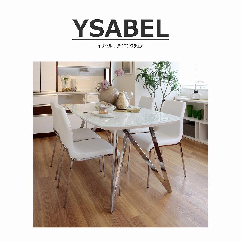 YSABEL(イザベル) ダイニングチェア