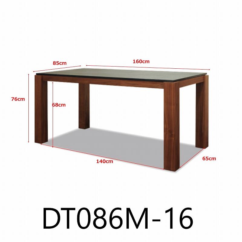 PIETRA(ピエトラ)ダイニングテーブル