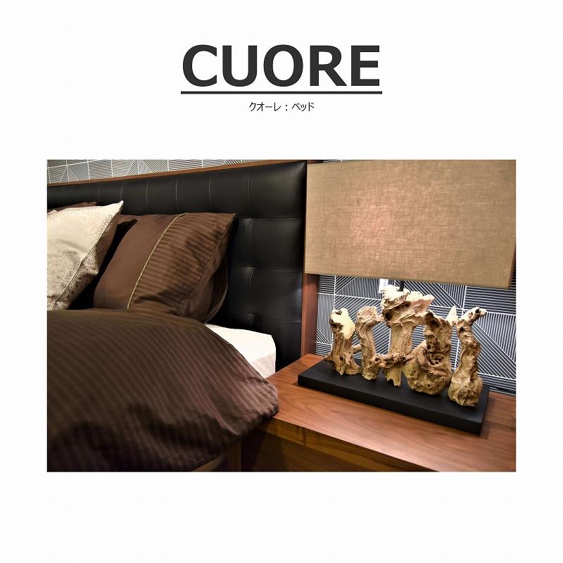 CUORE(クオーレ)キングベッド/収納機能付き