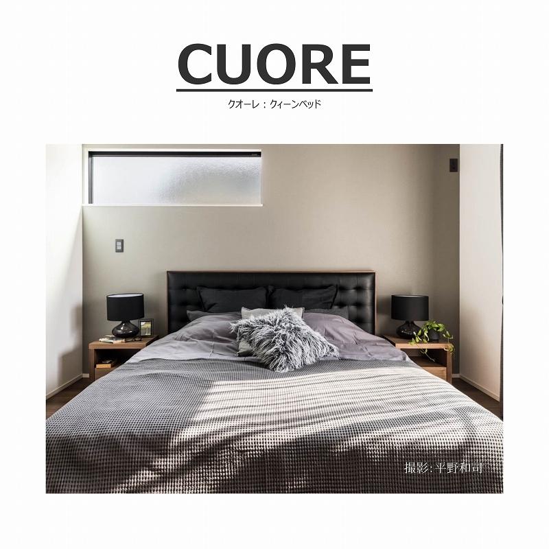 CUORE(クオーレ)クィーンベッド/収納機能付き