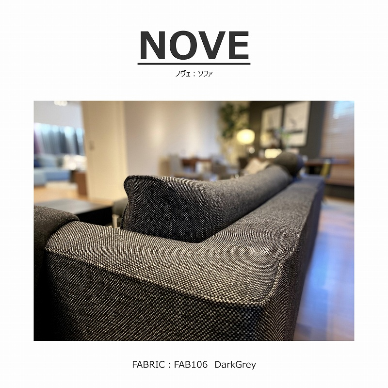 Nove(ノヴェ)ソファ 【向かって右シェーズ】