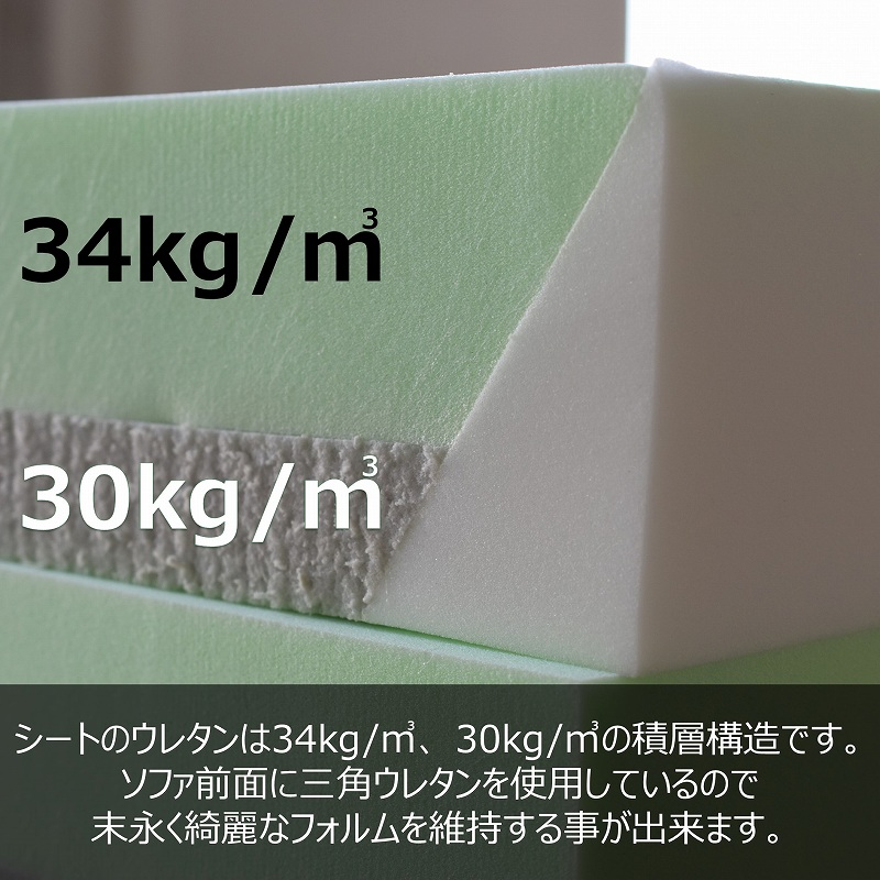 Otto(オット)ストックモデル シェーズソファ 【向かって左シェーズ】