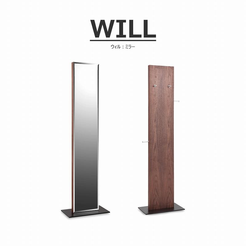 WILL(ウィル) ミラー