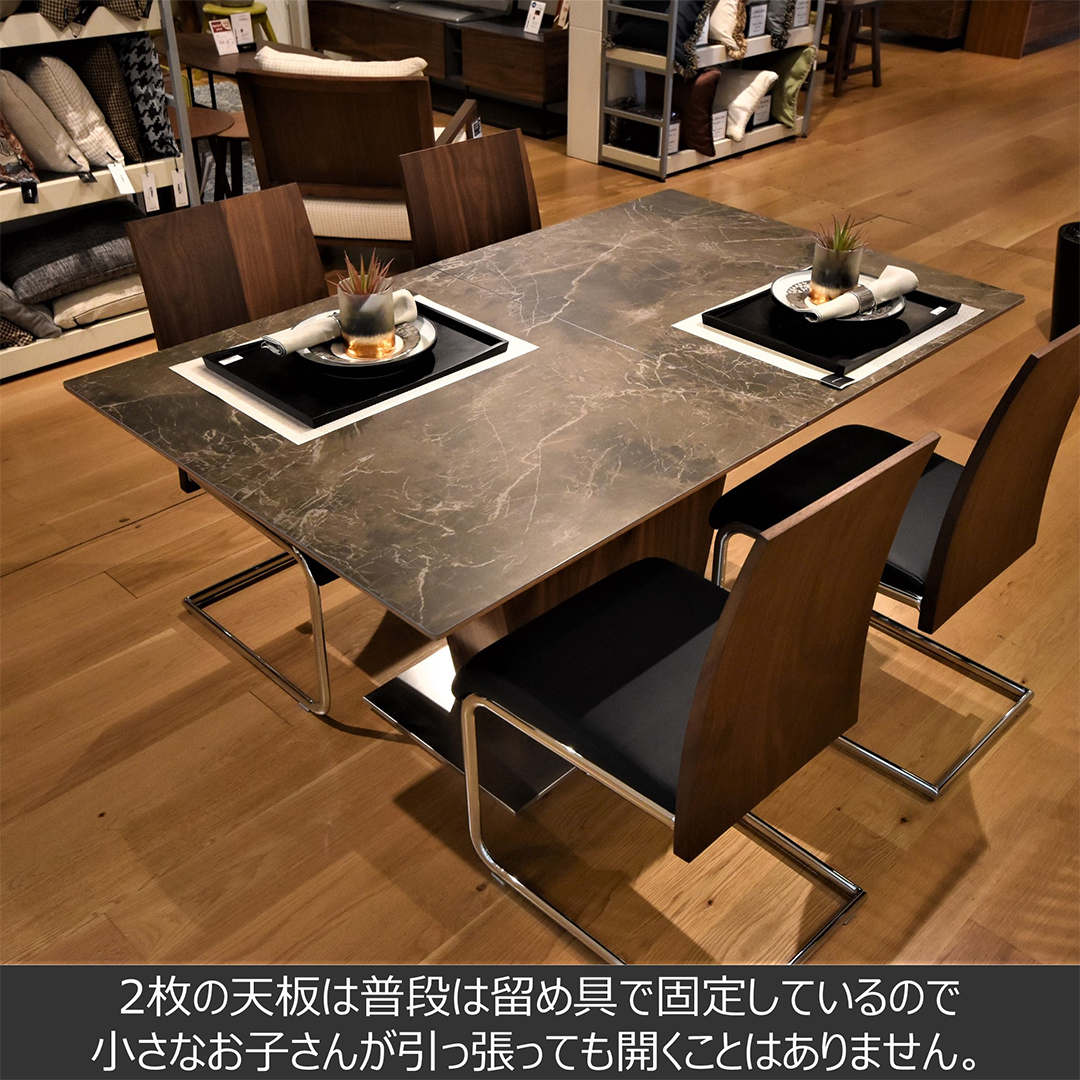ALETTA(アレッタ)エクステンションダイニングテーブル(セラミック天板)