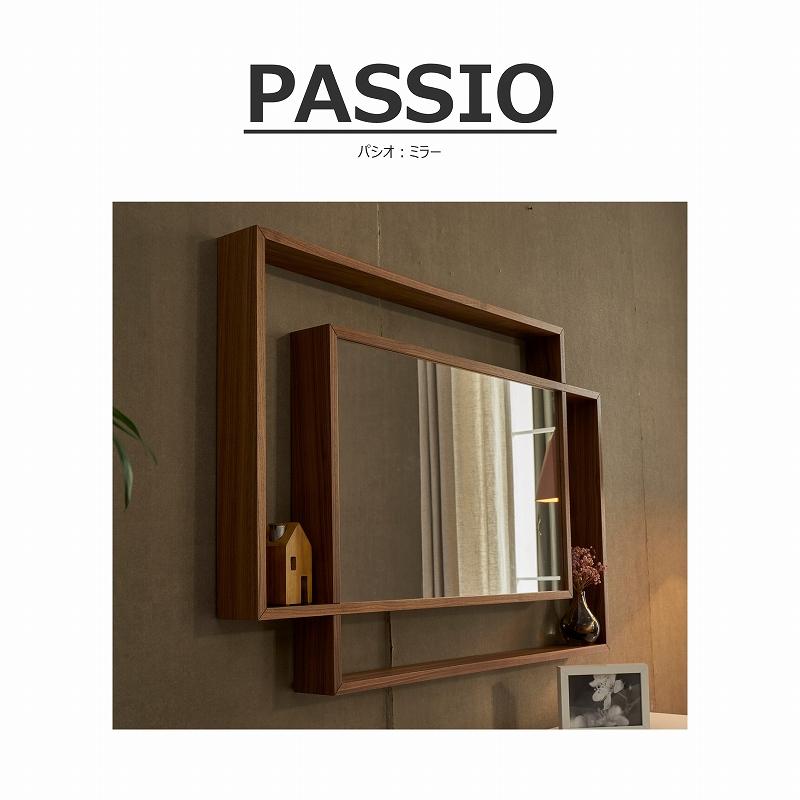 PASSIO(パシオ)  ミラー