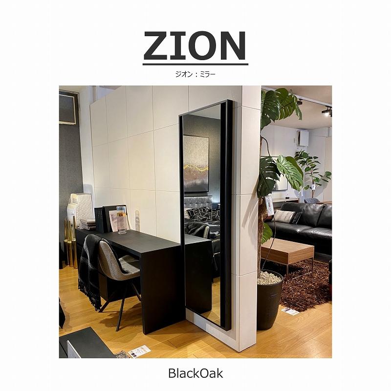 ZION(ジオン) ミラー