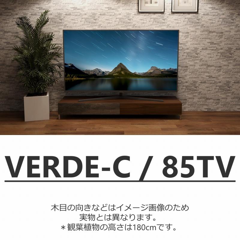 TVボード Verde(ヴェルデ)[セラミック]
