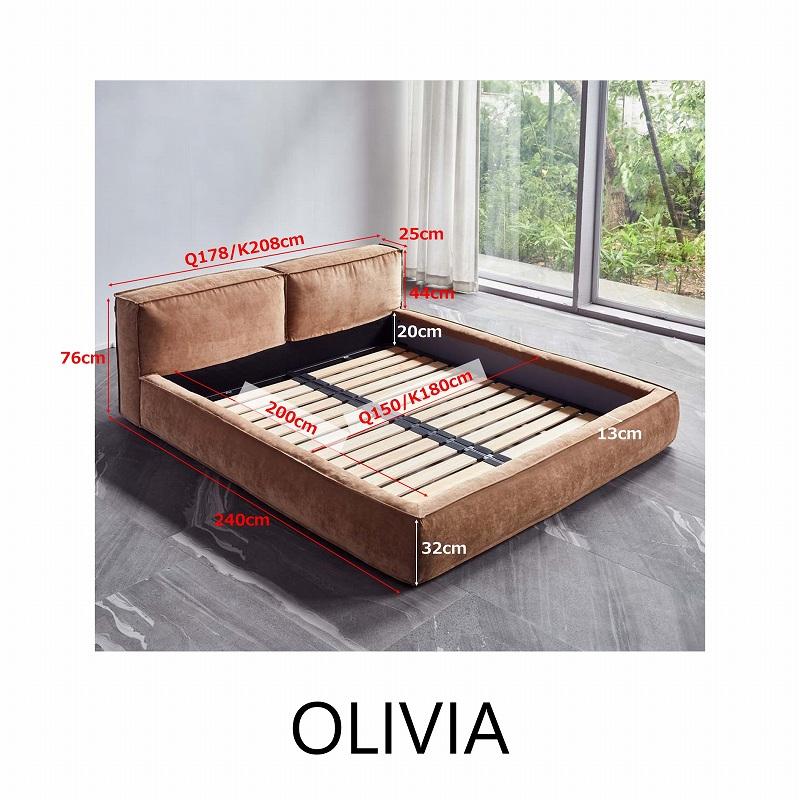 OLIVIA (オリビア)キングベッド