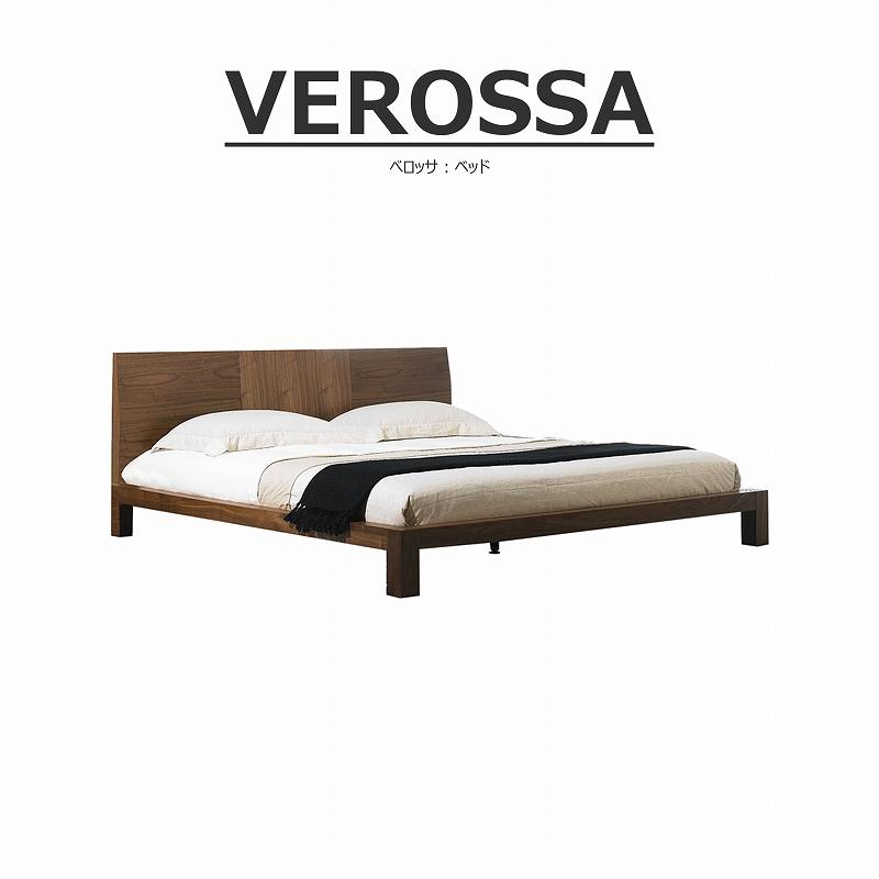 VEROSSA(ベロッサ)クィーンベッド
