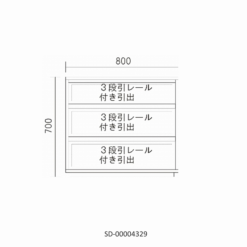 チェスト【WEB限定品132-4329】