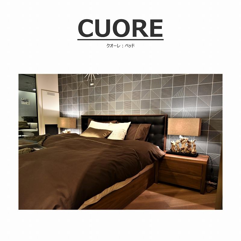 CUORE(クオーレ)キングベッド